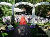 Cerimónia Civil - Quinta do Palácio Rauliana