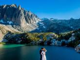 Casamento na montanha, casamento rústico  - The Foreigners Studio