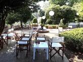 Jardim Romântico - Quinta do Jordão